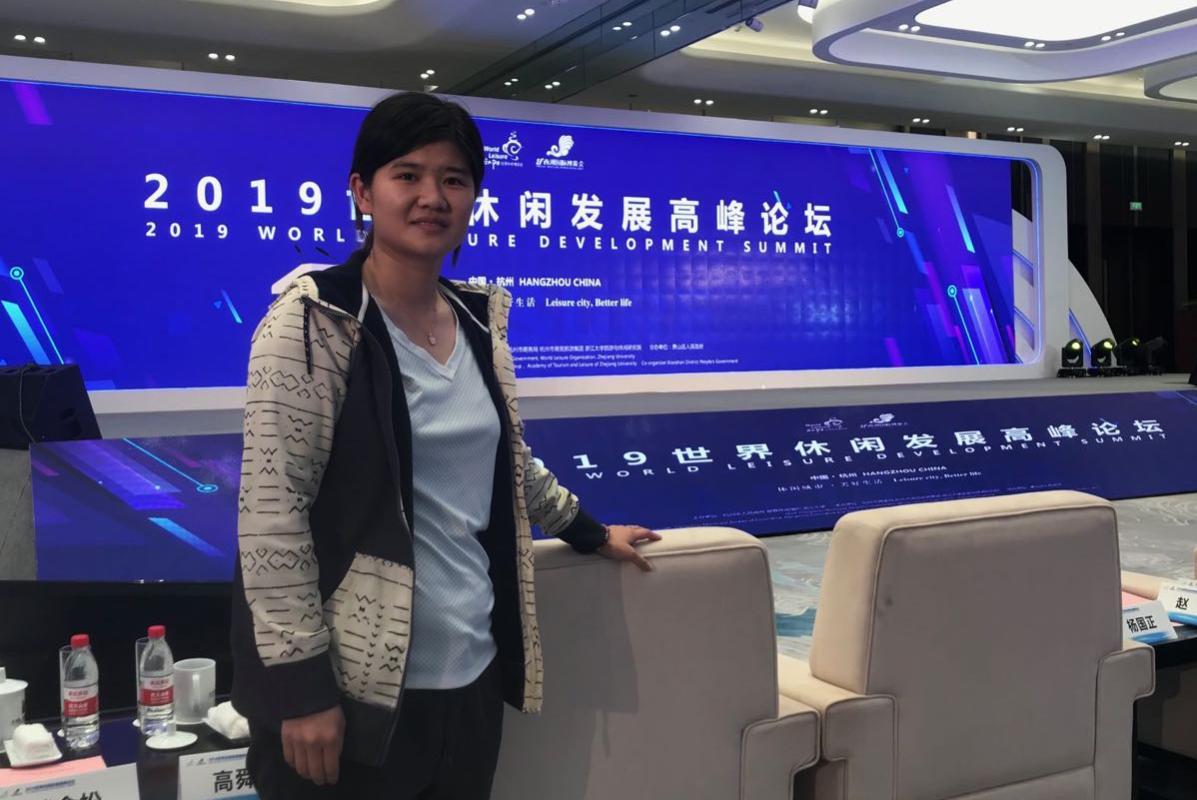 WLCE Hangzhou